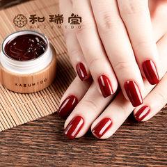 红色酒红色纯色日式方圆形显白新娘记忆型日式胶,卧倒也不流动。走近和瑞堂,一切美好即将在你的笔下发生。美甲图片