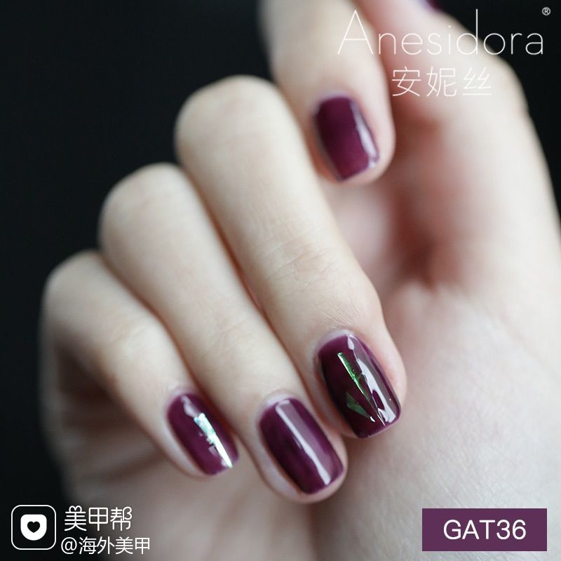 方圆形秋天玻璃纸紫色这个冬天不能少的这款对肉葡萄籽紫🍇美甲图片